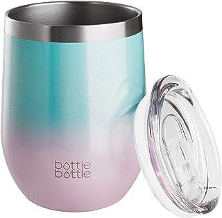 タンブラー ふた付き (360ml) 真空断熱タンブラー ステンレスタンブラー グラデーション 保冷保温 ビール コーヒーカップ まほうびん bottlebottle グリーン