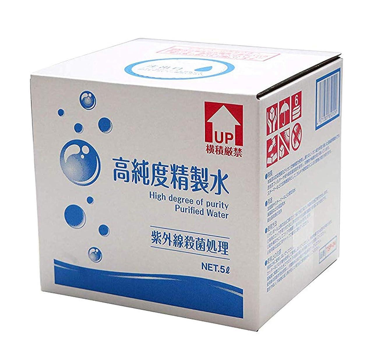 高度なリフトバナーサンエイ化学 高純度 精製水 [ 5L 1箱 : コック付き ] (加湿器/化粧用) 手作り化粧水 精製用 箱入り 完全密封 日本産 純水