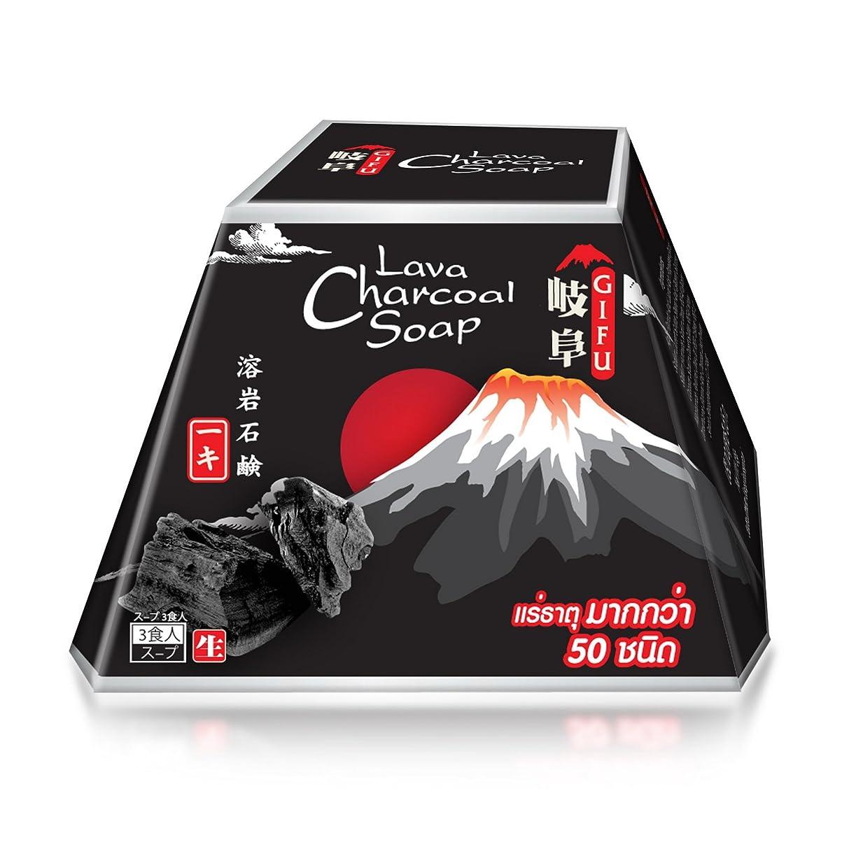 口実悪質な扱うOKI GIFU Lava Charcoal Soap 70g 溶岩炭石鹸 日本の溶岩