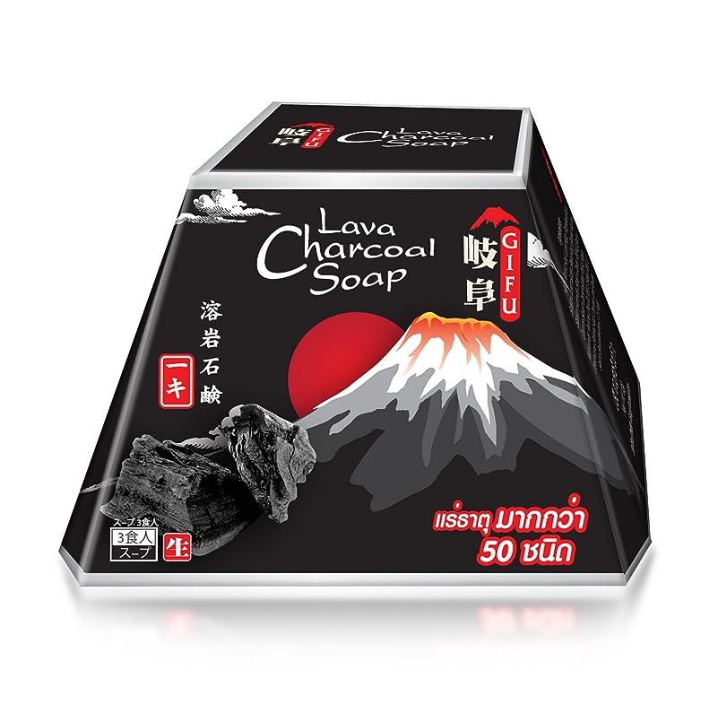 厚い生き物精神OKI GIFU Lava Charcoal Soap 70g 溶岩炭石鹸 日本の溶岩