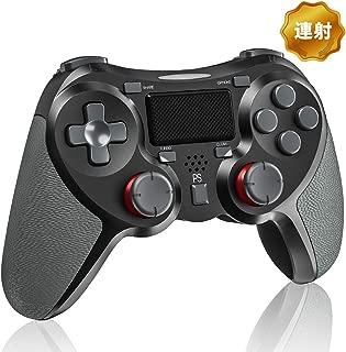 【2020升级版 】PS4 コントローラー ワイヤレス 連射 TECKLINE 無線 fps コントローラー PS4/Pro/Slim/PC対応 日本取扱説明書付 高耐久ボタン