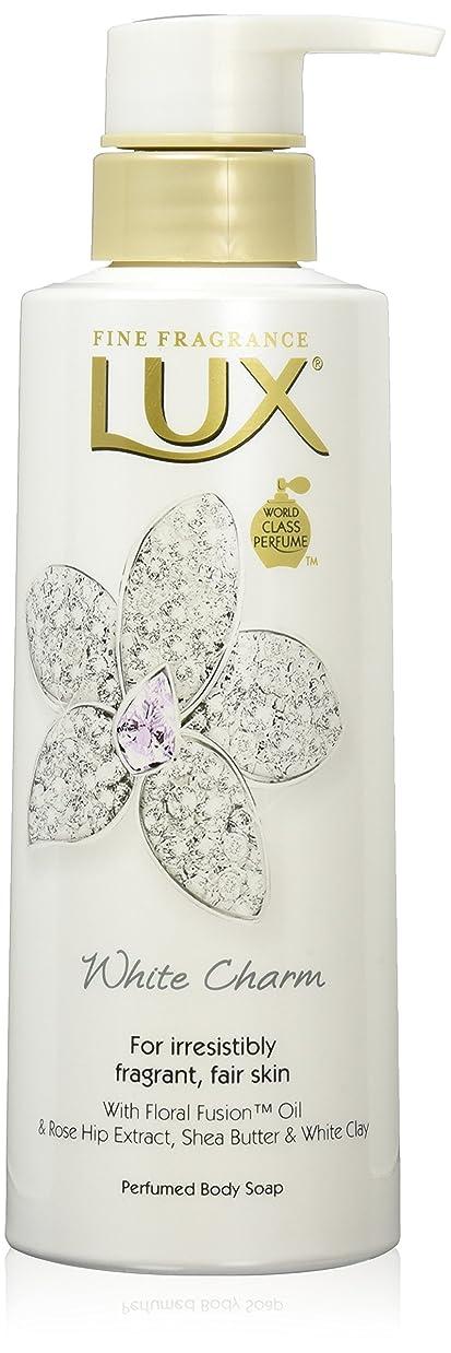 肌寒い平和な看板ラックス ボディソープ ホワイトチャーム ポンプ 350g (ホワイトフローラルムスクの香り)