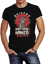 Neverless® Herren T-Shirt Hattori Hanzo Sword and Sushi Oki