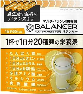 バランサー 170g バナナ風味 20種類の栄養1日分が摂れる バランス栄養食 低糖質 高たんぱく