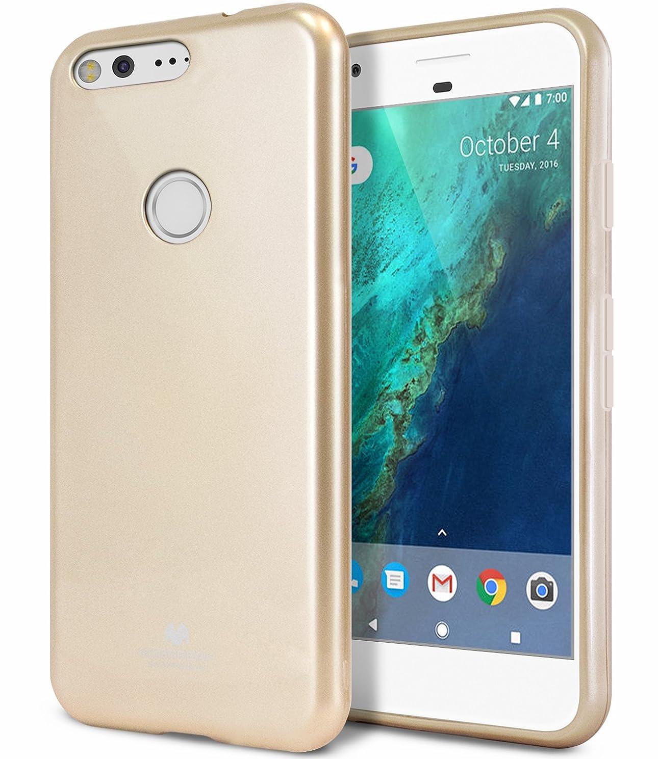 Google Pixel XL Case, [Thin Slim] GOOSPERY [Flexible] Color Pearl Jelly Rubber TPU Case [Lightweight] Bumper Cover [Impact Resistant] for Google Pixel XL 2016 (Gold) PIXXL-JEL-GLD