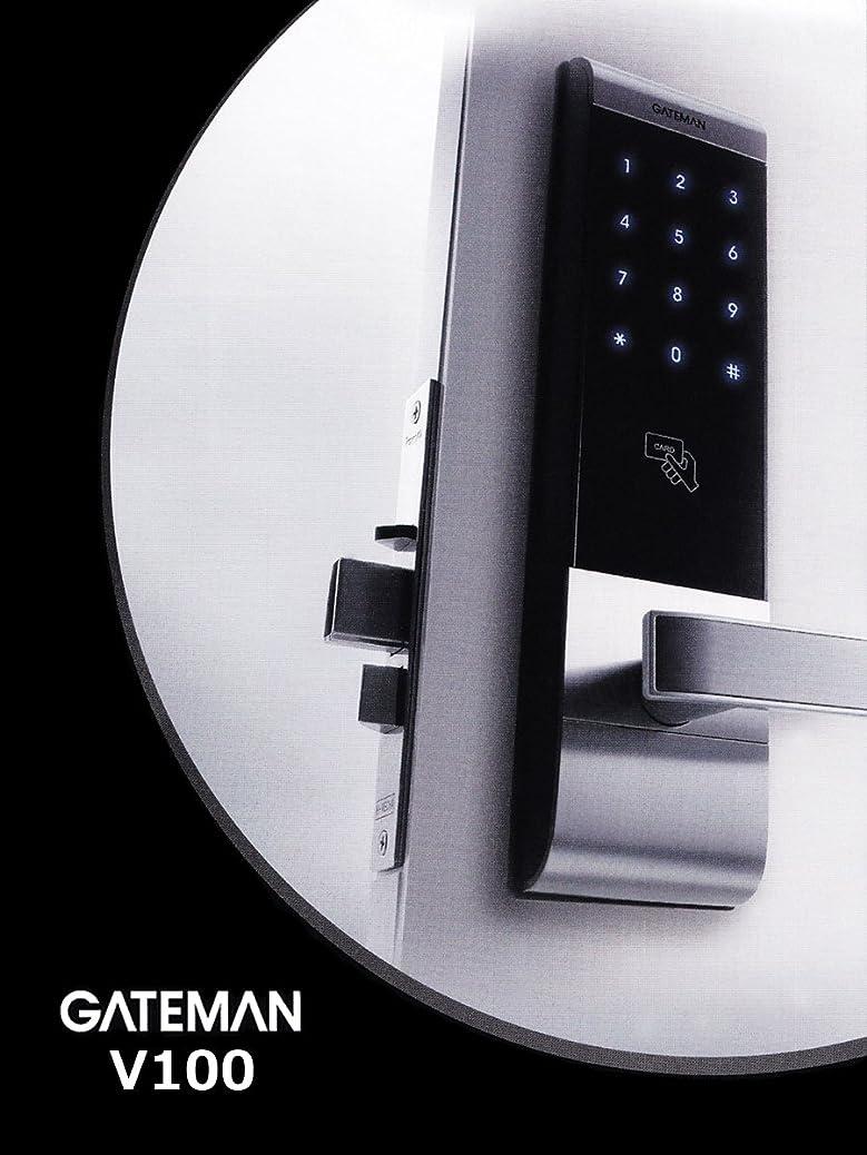 どうしたの低下アストロラーベGATEMAN V100 デジタルドアロック 電子キー 3年メーカー保証 24時間コールセンター【日本正規販売店】