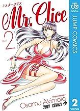 表紙: Mr.Clice 2 (ジャンプコミックスDIGITAL) | 秋本治