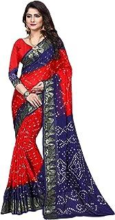 Indian Traditional multi Bandhej Art Silk Zari weaving Festival Bandhani Printed Saree Blouse Sari 6316 2