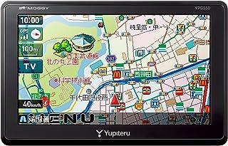 ユピテル 5.0型 ワンセグ内蔵ポータブルカーナビ YPB550