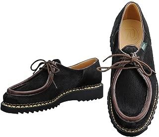 [パラブーツ] ミカエル MICHAEL チロリアンシューズ メンズ靴 カフェ ブラウン ポニーフォッグ 70周年記念モデル michael-160613 国内正規取扱店