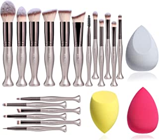 BS-MALL Makeup Brush Set 18 Pcs Premium Synthetic Foundation Powder Concealers Eye shadows Blush Makeup Brushes Champagne Gold Cosmetic Brushes (Stand Makeup Brush)