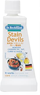 ドクターベックマン ステインリムーバー(しみ抜き剤) ステインデビルス 3(食用油、トマトソース、カレー、醤油用) 50ml