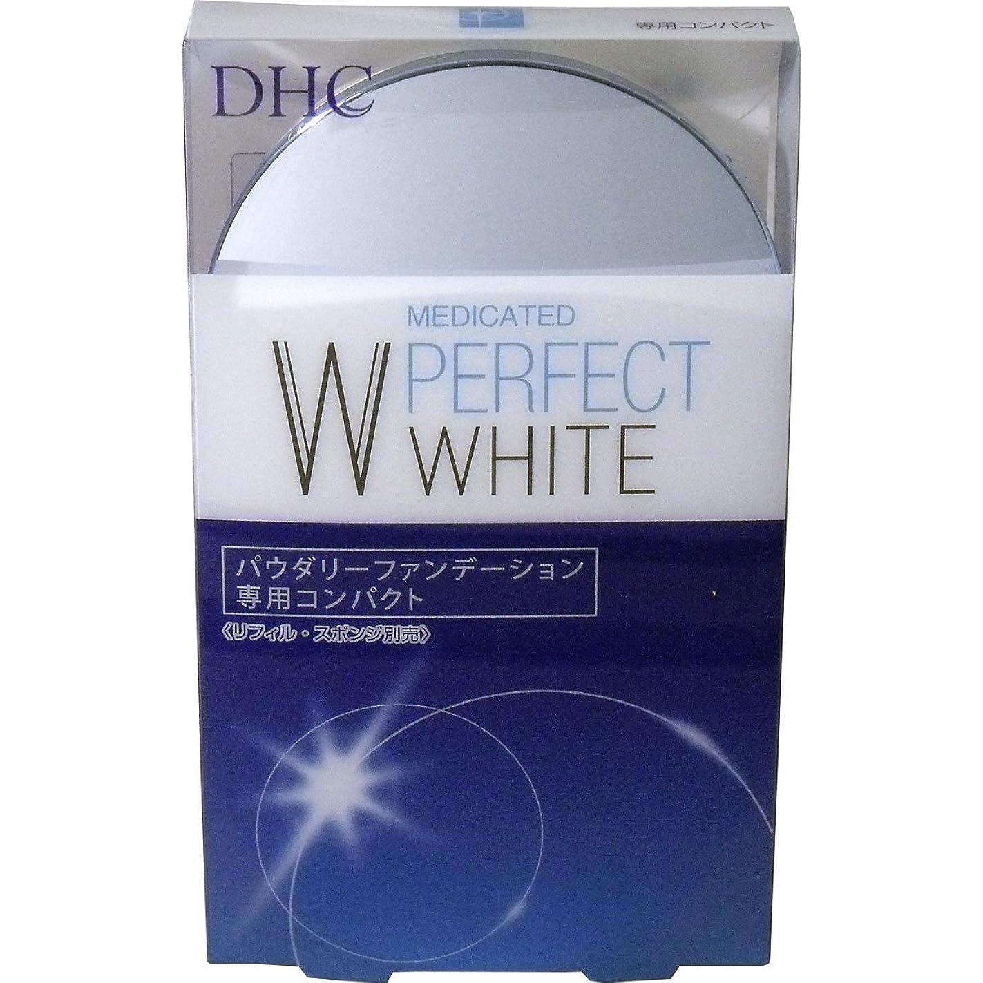 シンプルさ飲み込む中央DHC 薬用美白パーフェクトホワイト パウダリーファンデーション専用コンパクト (商品内訳:単品1個)