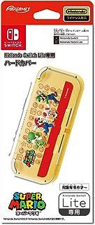 【任天堂ライセンス商品】Nintendo Switch Lite専用 ハードカバー スーパーマリオ 3D