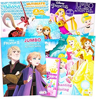 Disney Princess Coloring Book Super Set -- Bundle Includes 4 Disney Princess Books Filled with Over 400 Coloring Pages and...