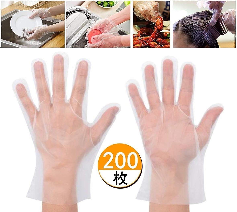 やりすぎサイレントマウンド使い捨て手袋 200枚 使いきり手袋 半透明 左右兼用 Mサイズ 食品衛生法規格基準ポリエチレン手袋 内エンボス 調理に?お掃除に?毛染めに適合