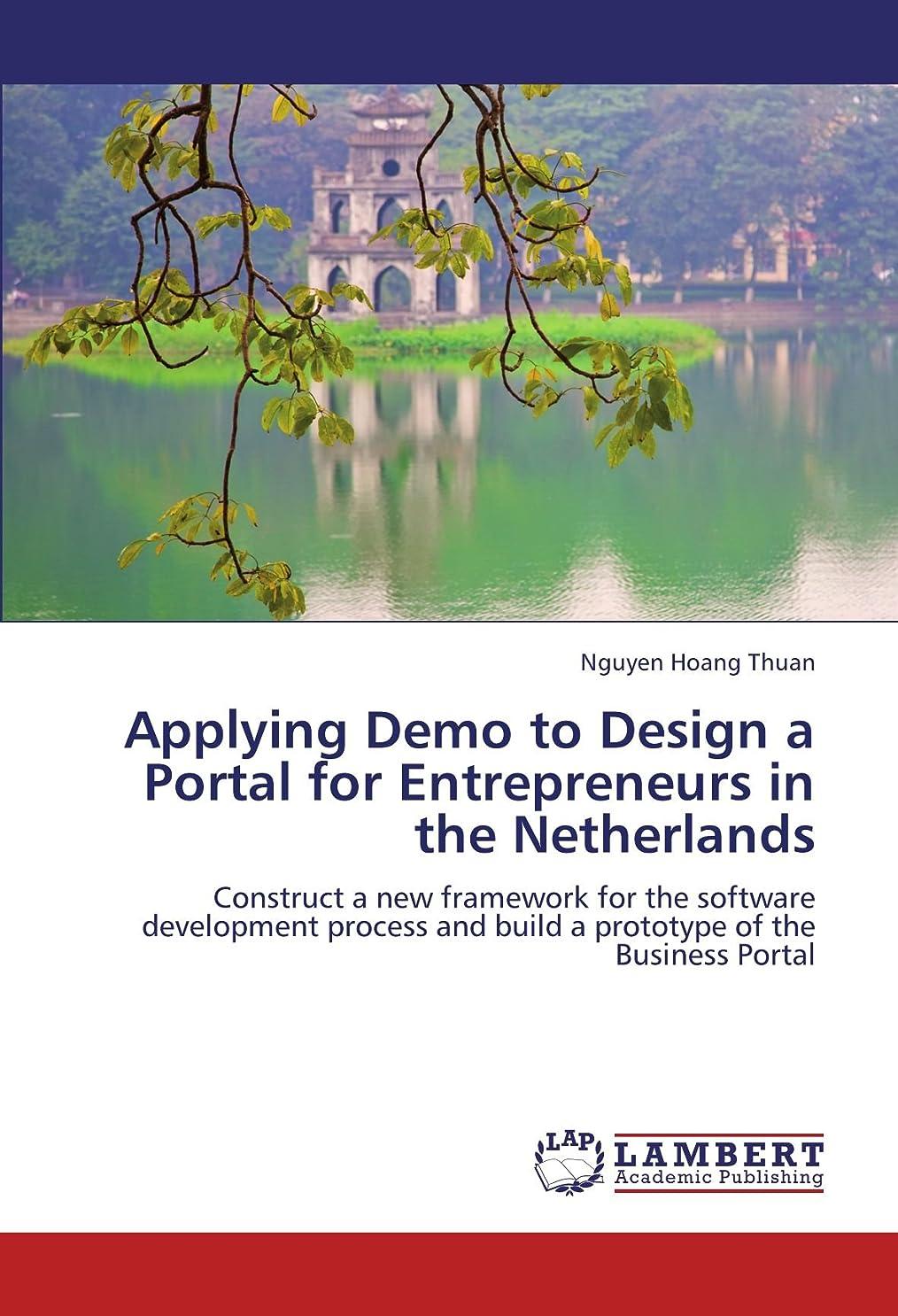 登録古いクルーApplying Demo to Design a Portal for Entrepreneurs in the Netherlands