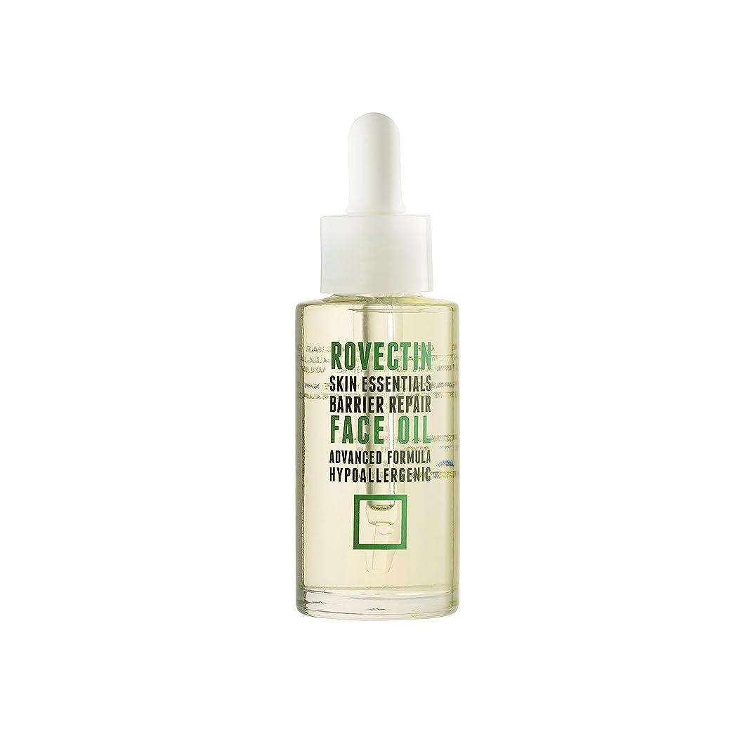 フォーラムフェザーパイプラインスキン エッセンシャルズ バリア リペア フェイスオイル Skin Essentials Barrier Repair Face Oil 30ml [並行輸入品]
