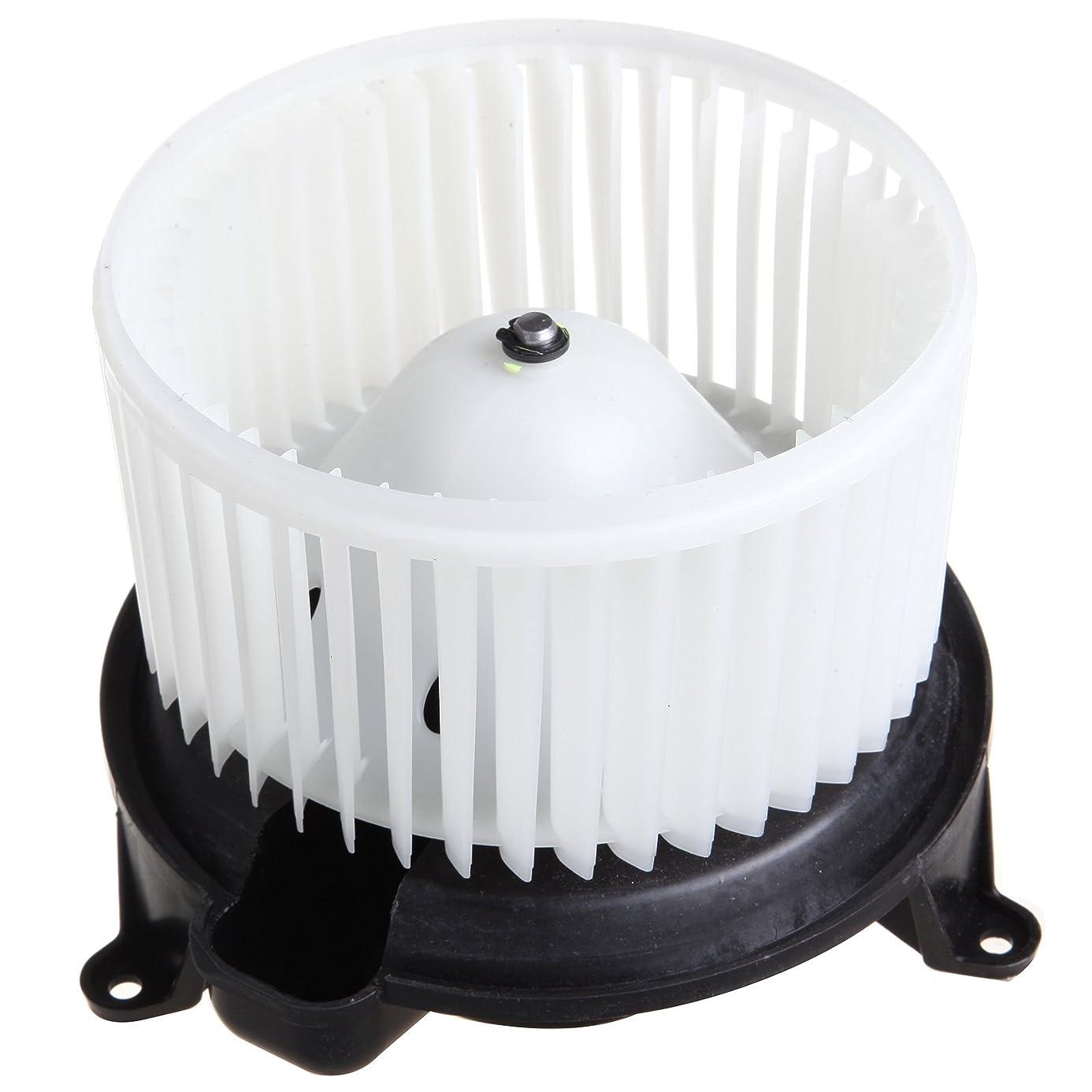 HVAC plastic Heater Blower Motor w/Fan Cage ECCPP for 2004 Nissan Pathfinder 2004-2010 Infiniti QX56 2004-2008 Nissan Titan 2005-2015 Nissan Armada Front bkd6540060