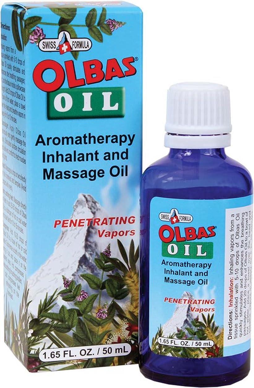 マナー病弱友情Olbas Therapeutic, Olbas Oil, Aromatherapy Inhalant and Massage Oil, 1.65 fl oz (50 ml)