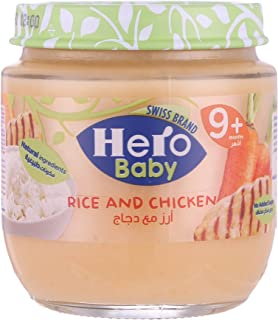 Hero Baby Rice and Chicken Jar, 120 gm
