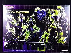 Maketoys MT MTCOMBINER Series MTCM-02 Giant Type 61