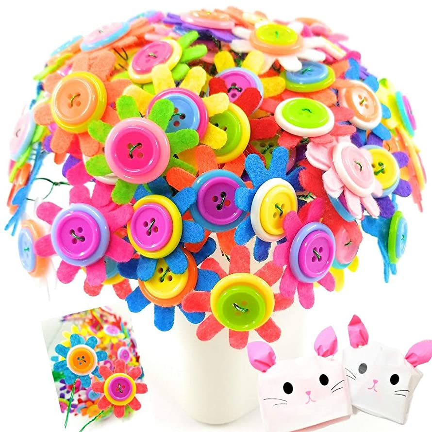 Crafts Kits DIY Colorful Flower Bouquets – Iron Wire Button Felt Bouquet, Make 80 Flowers (8-Petal Flowers), Decoration, Flower Girls, Gifts - Cute, Simple, Easy & Fun - Best Crafts for Girls by Dinnx