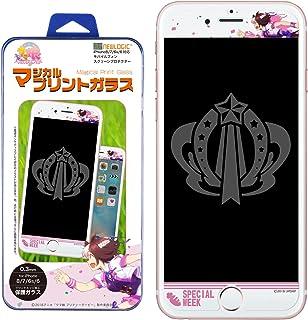 ウマ娘 プリティーダービー NEWLOGIC iPhone 8/7/6s/6 C-Glass 0.3mm マジカルプリントガラス 強化ガラス 液晶保護フィルム 液晶保護 ガラスフィルム (スペシャルウィーク)