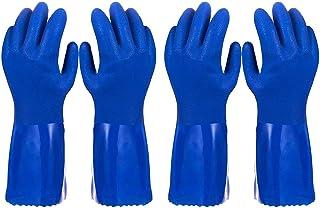 بسته 2 دستکش خانگی جفت - دستکش ظرفشویی نخی - دستکش ظرفشویی - دستکش لاستیکی - دستکش آشپزخانه ، آبی - سایز کوچک