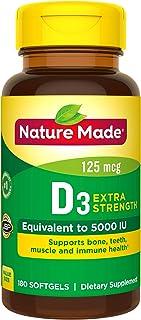 Nature Made天維美 維他命D3膠囊 5000 IU,180粒