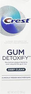 مجموعة معجون الأسنان جام ديتوكسيفاي للتنظيف العميق مكونة من 3 عبوات سعة 116 جم من كريست