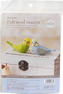 Hamanaka Felt Wool Mascot Wool Felt Kit
