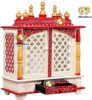 Kamdhenu art and craft Wooden Home Temple (Red)Standard