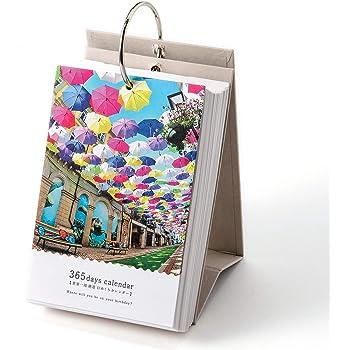 いろは出版 365日世界一周絶景日めくりカレンダー PAS-POL TH-01 卓上タイプ