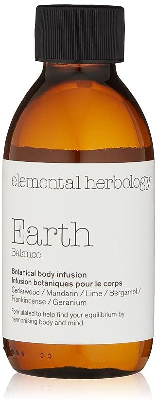 調査パトロン頑固なelemental herbology(エレメンタルハーボロジー) EH アース 150ml