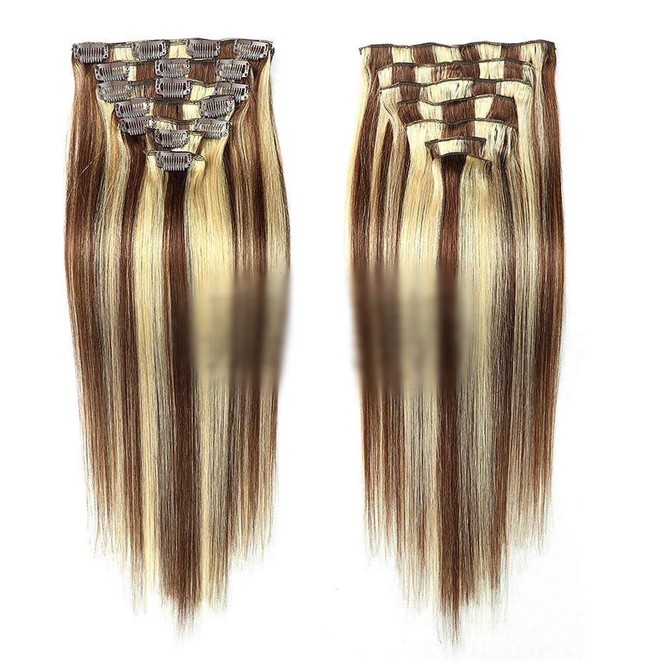 検出彼らのもの非公式HOHYLLYA ワンピースヘアエクステンション7個本物のヘアクリップイン - #4/613金髪に褐色のフルヘッド22インチロールプレイングかつら女性の自然なかつら (色 : #4/613)