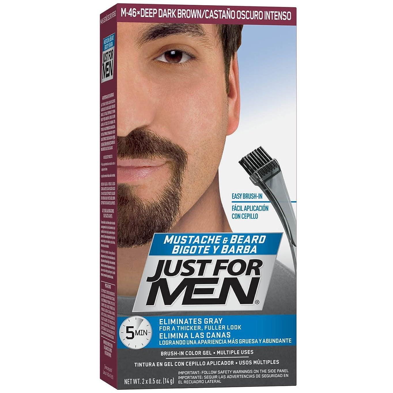 ライター適用する肌寒いJust for Men 口ひげ&髭ブラシ-のカラージェル、ディープダークブラウン(梱包が変更になる場合があります)