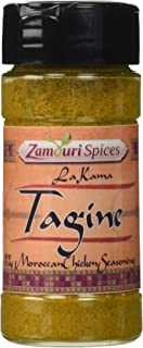 kabsa spices