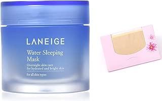 Laneige Water Sleeping Mask 70ml+ SoltreeBundle Natural Hemp Paper 50pcs