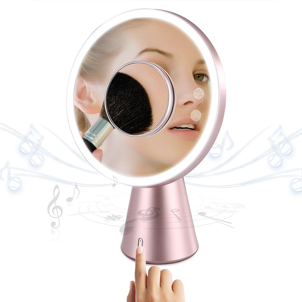 早める発信表現Fascinate 鏡 化粧鏡 LED ミラー 卓上 5倍拡大 スタンドミラー 美容鏡ledライト付き 明るさ調整可能 USB充電式 ブルートゥーススピーカー デスクライト兼用