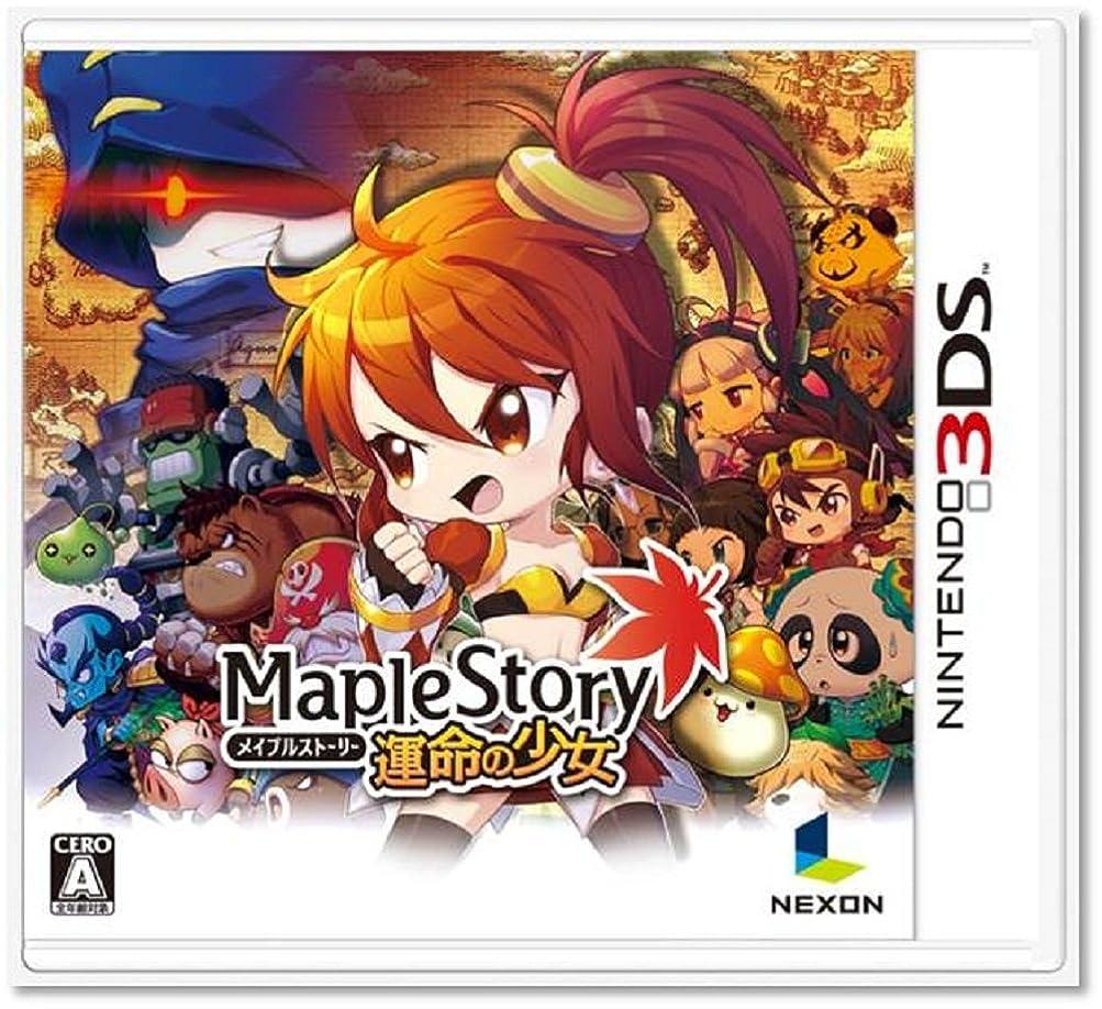 可能にする不均一スカルクMaple Story 運命の少女 - 3DS