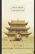 Best ma jian books Reviews