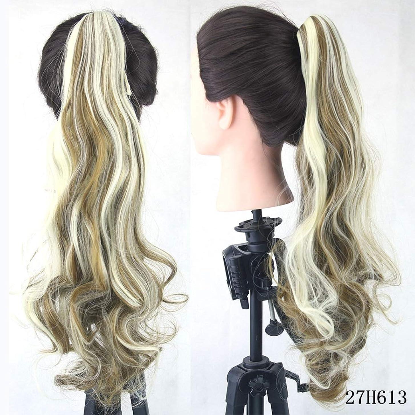 BOBIDYEE 8色オプションの長い巻き毛のヘアクリップポニーテールレディースポニーテールのかつら合成毛レースのかつらロールプレイングかつら (色 : Color 27H613)