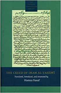 Best creed of imam tahawi Reviews