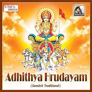 Ashtotra Sathanama Stotram