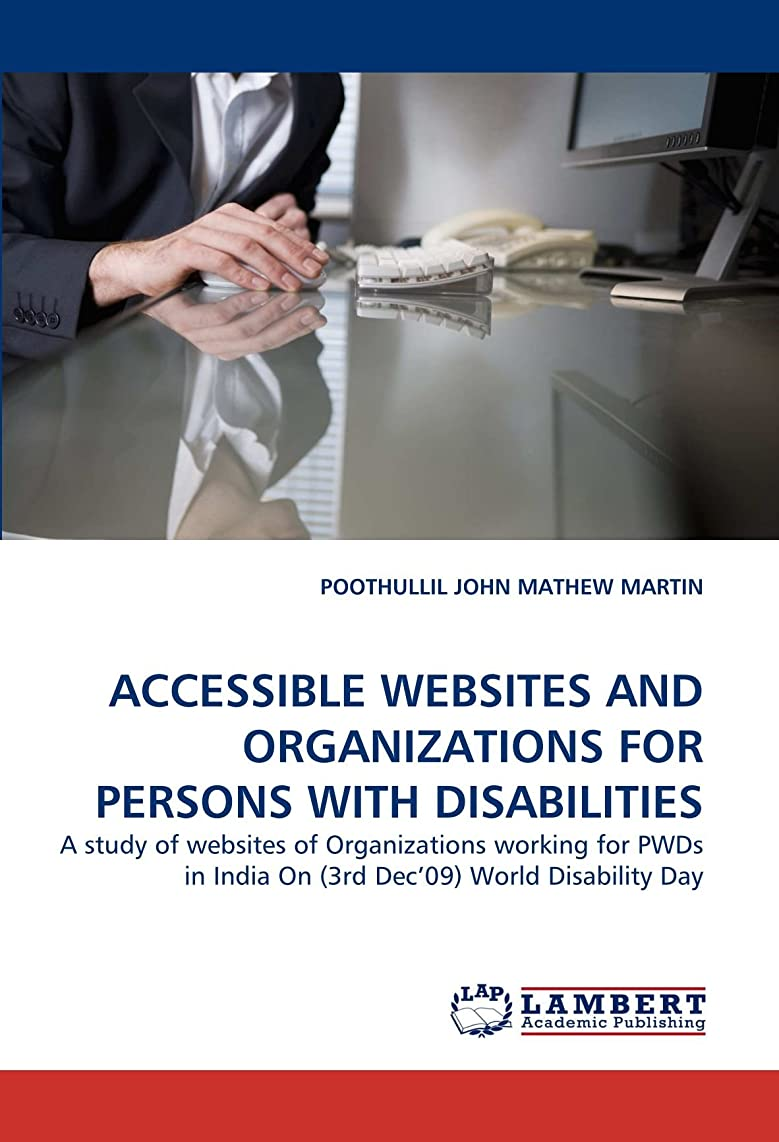 熱パース給料Accessible Websites and Organizations for Persons with Disabilities