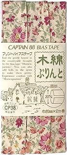 CAPTAIN88 キャプテン 木綿ぷりんと 巾20mm×2m巻 #71 花ピンク CP38