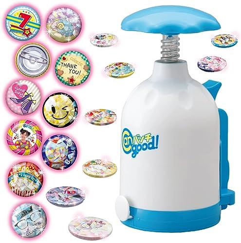 ventas directas de fábrica Can Can Can batch good  Glitter filled DX set  promocionales de incentivo