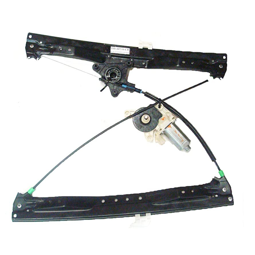 TYC 660426 Front Left Replacement Window Regulator