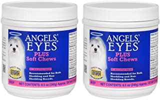 (2 Pack) Angels' Eyes AENSC120PLBF 120 Counts Angels' Eyes Plus Soft Chews for Dogs